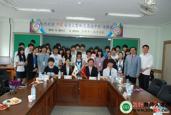 浙江省安吉上墅私立高级中学