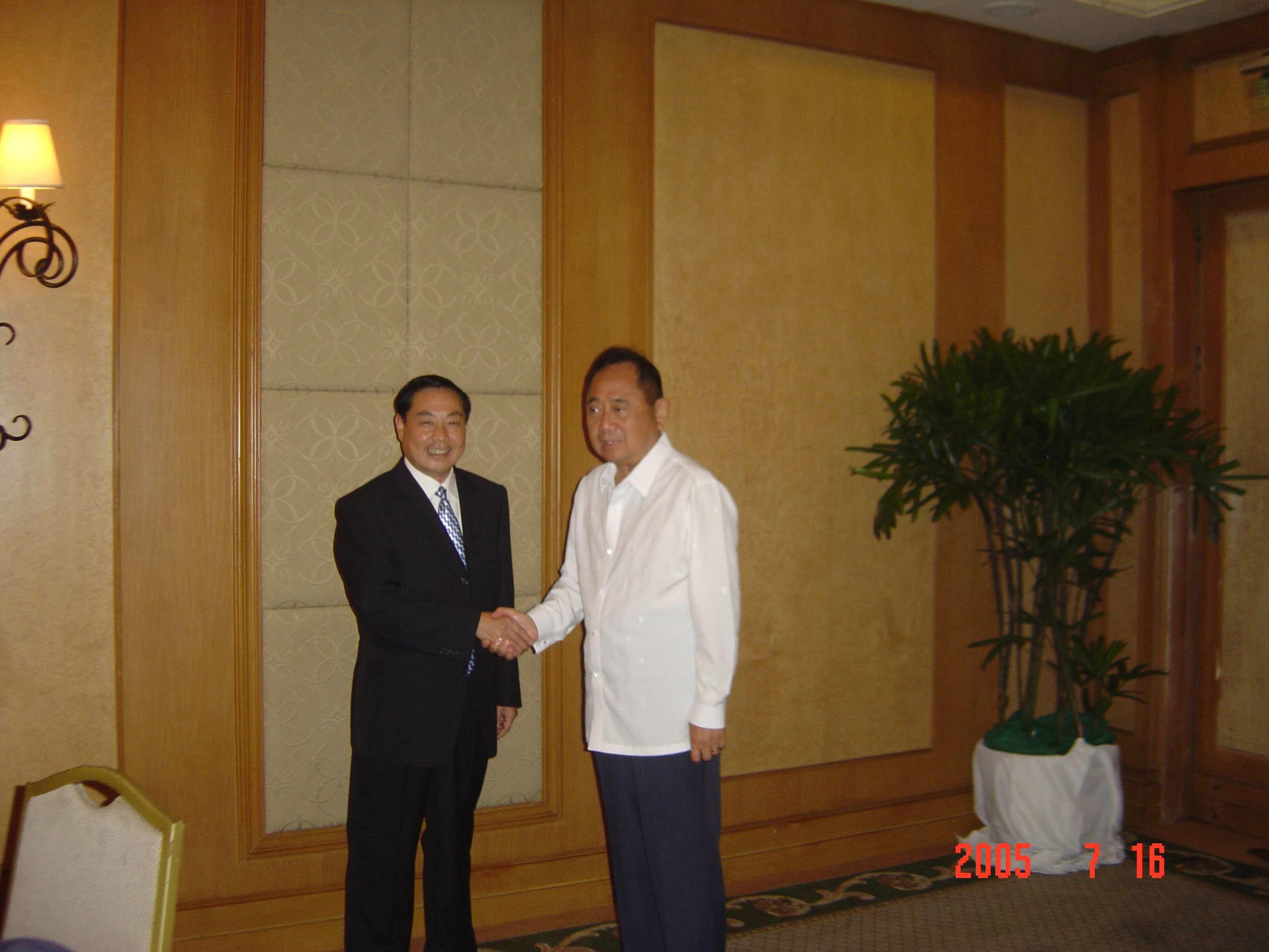 汤有祥校长访问菲律宾受议长接见