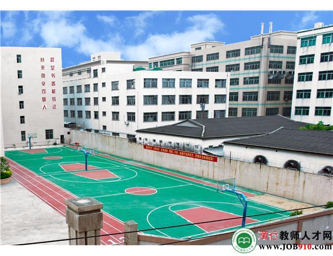 鹏展学校(澄华校区)小学部运动场