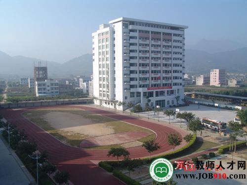 广东普宁二中实验学校