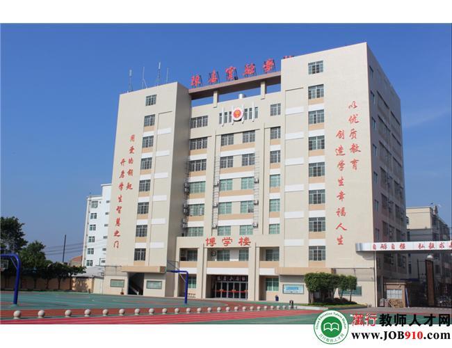 汕头市陈店实验学校中学部教学楼
