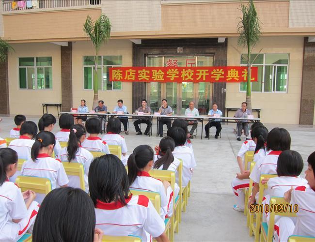 是汕头的潮南实验学校好一点,还是潮阳的实验 初中 潮南实验学校和