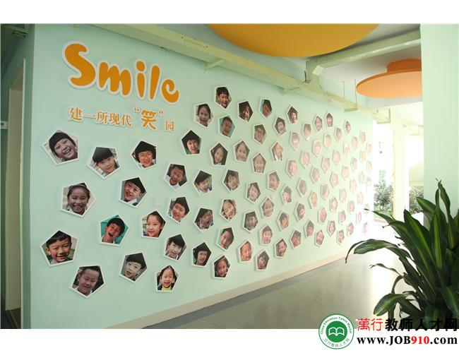 一楼笑脸墙