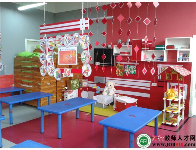 杭州酷宝幼儿园招聘信息-万行教师人才网