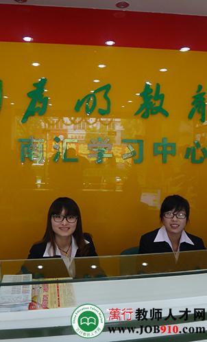 上海为明教育培训有限公司招聘信息-万行教师人才网