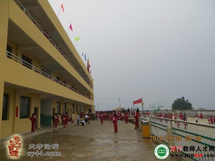 性质: 私营                      贵州省大方县猫场镇熊宇小学,位于