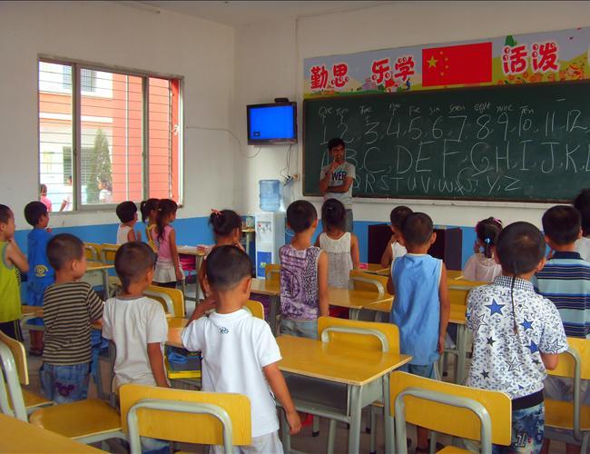 吉安黄冈学校