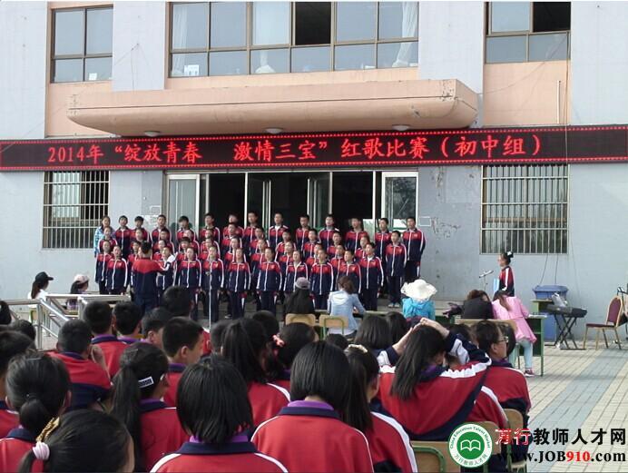 山西陵川三宝中学