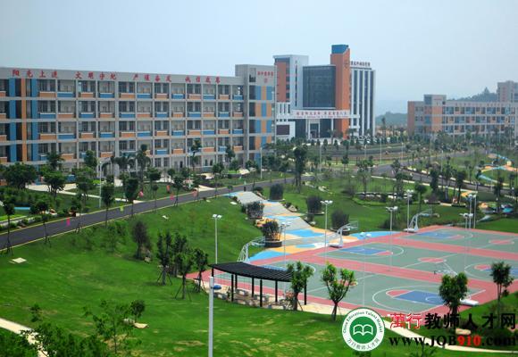 初中教学楼