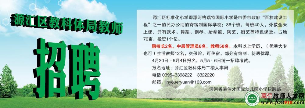 从飞机场坐新郑—漯河大巴到中心站,坐出租车不超过10元车费.