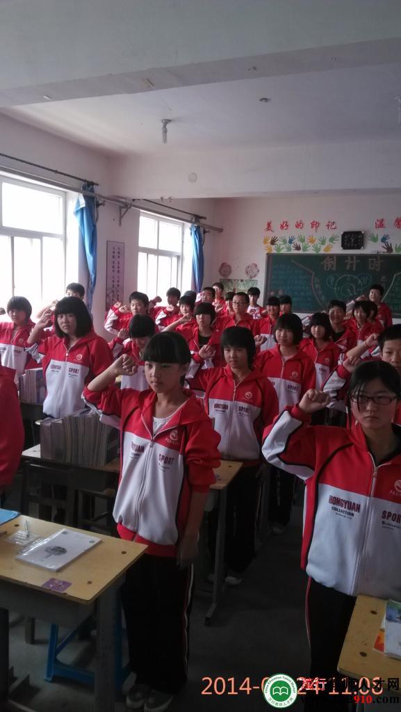 秦皇岛卢龙弘远中学