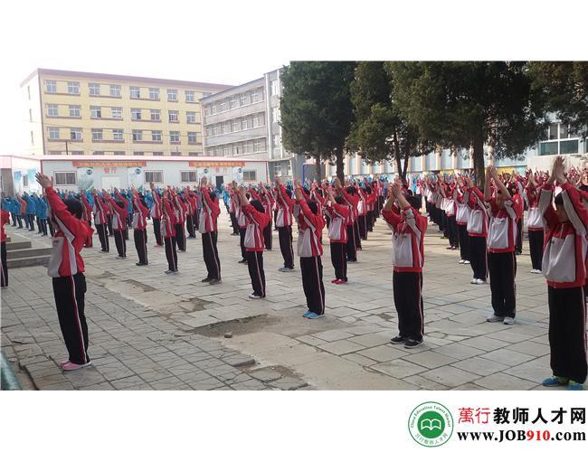 弘远校园舞