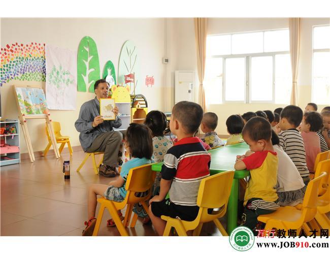 幼儿园上课