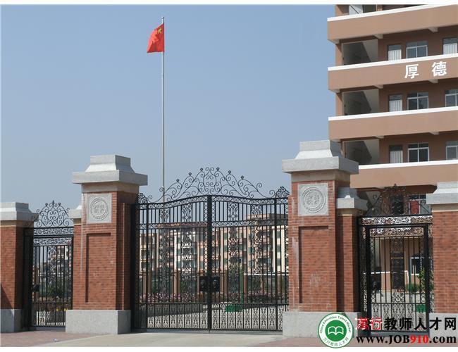 中山大學,北京大學及德國科隆大學的多位碩士及博士共同組建,學校秉承