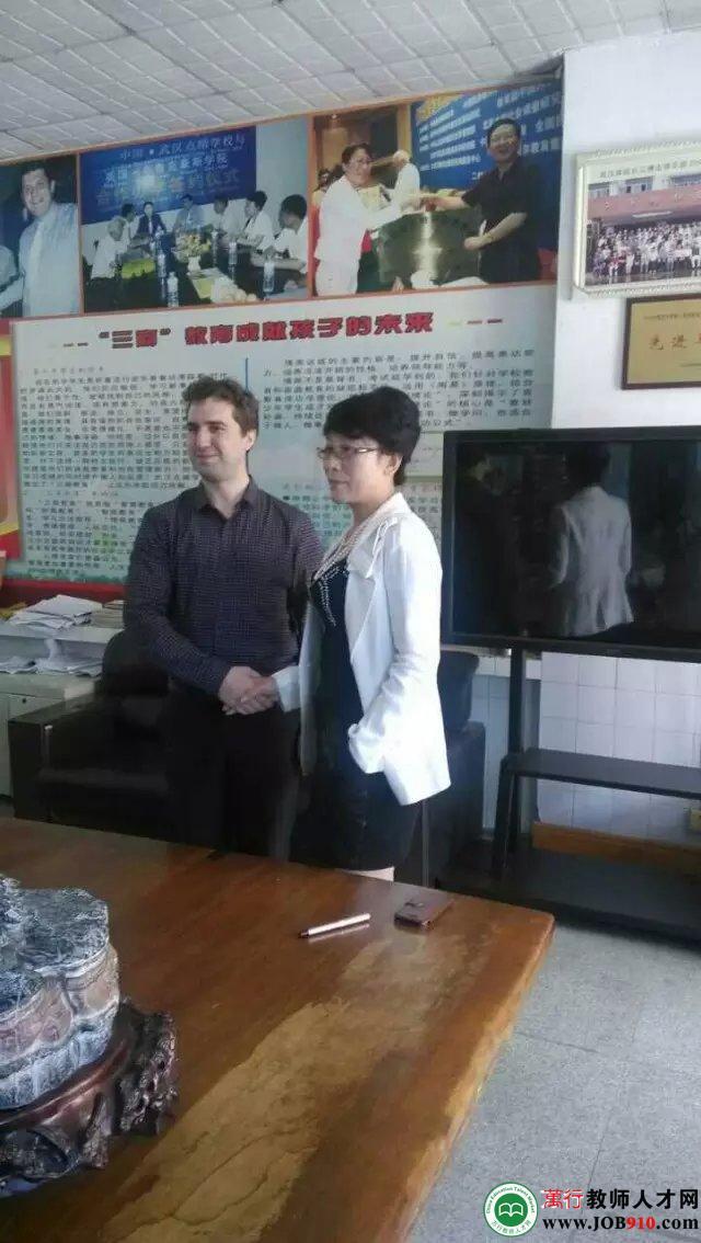 2015年5月柯希瑶校长与加拿大校方负责人合影