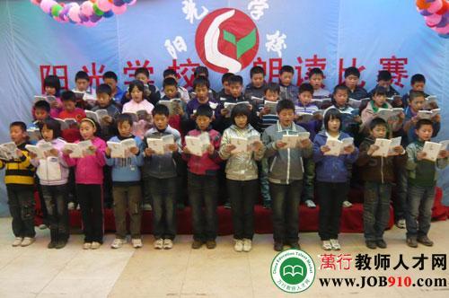 河北省秦皇岛市青龙县私立阳光学校