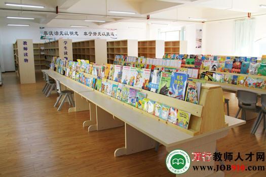 馆藏丰富的图书馆