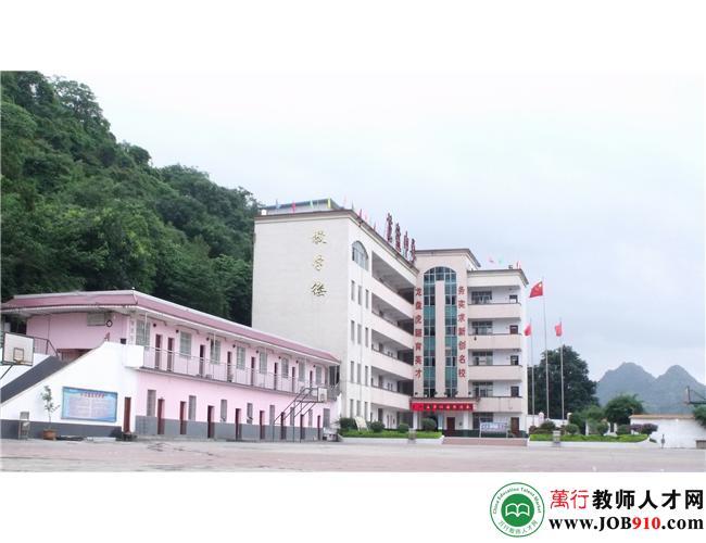 兴义中学图片_贵州省兴义市第八中学