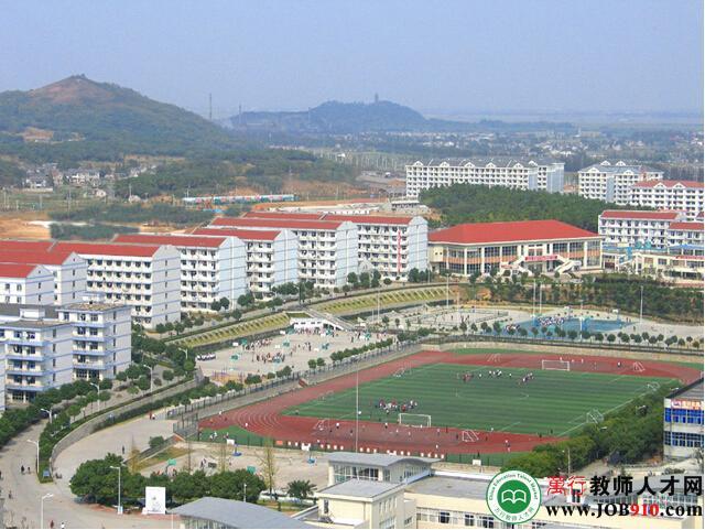 校园足球场