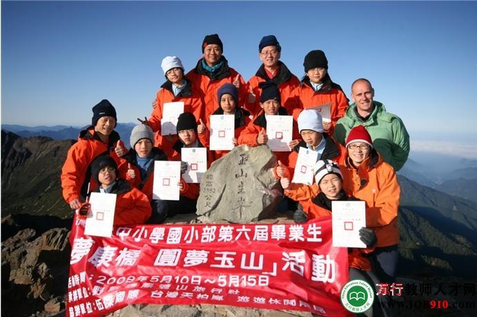华东康桥国际学校教师招聘公告;
