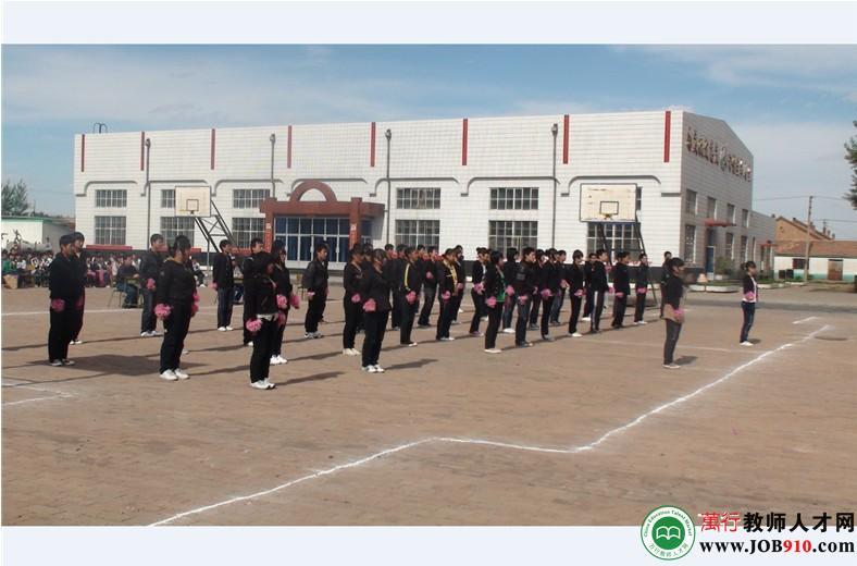 有3个职位正在招聘 内蒙古乌海市新干线辅导学校 有14个职位正在招聘