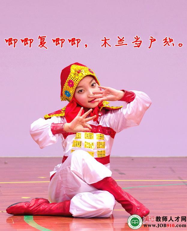 可爱的小明星舞蹈;