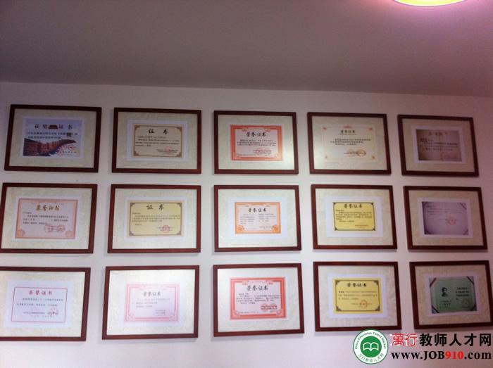名师堂荣誉证书