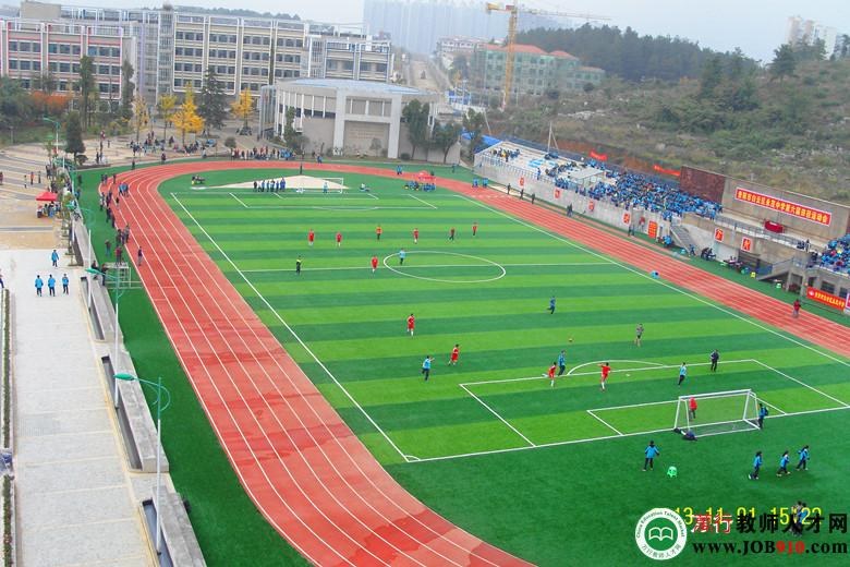 校运会师生足球友谊赛