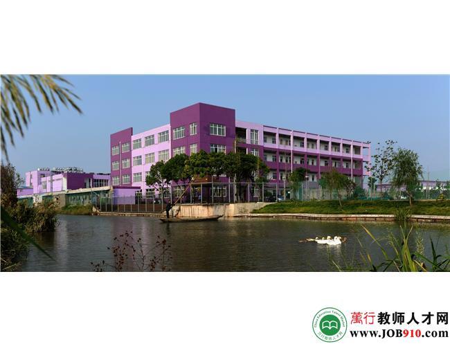 上海嘉定人才网_人才网 找工作 上海斌心学校  五,联系方式 1,地址:上海市嘉定区徐行