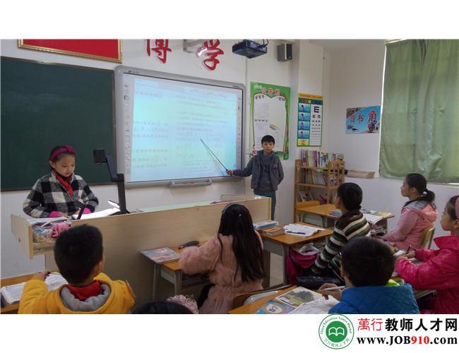 完备的教学平台,生动的生本课堂