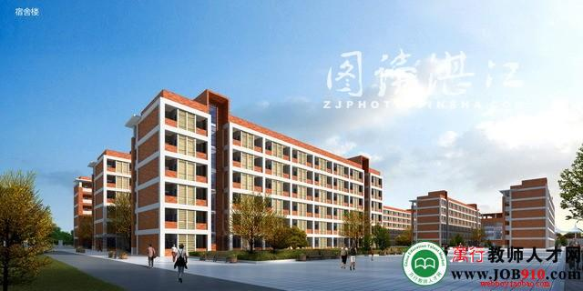 广东省廉江市实验学校招聘信息-万行教师人才网