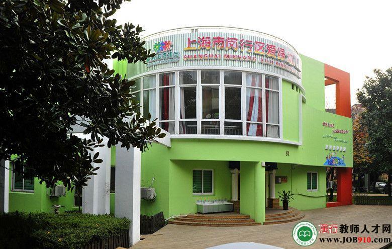 有1个职位正在招聘 上海市浦东新区民办碧云幼儿园 有1个职位正在招聘