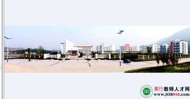 四川广元外国语学校