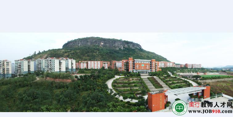 中山外国语学校
