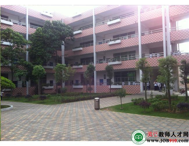 广东省普宁侨中实验学校