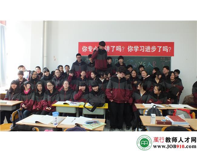 上海交慧进修学校招聘信息-万行教师人才网
