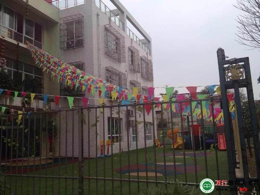 幼儿园建筑面积1500平方米