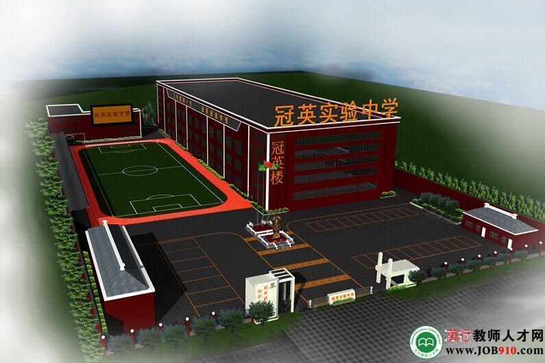 广州新乡高级中学图片新闻_纵览艺术宿舍高中冠英分数线图片