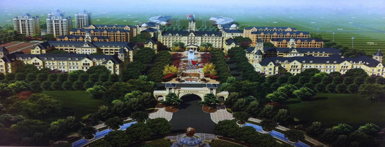 恒大足球学校招聘_清远恒大足球学校招聘别墅度假村清水温泉图片